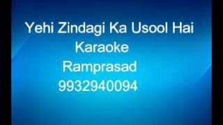 Yehi Zindagi Ka Usool Hai Karaoke Kumar Sanu 9932940094