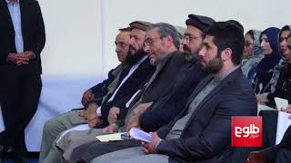 No Change In Electoral Bodies Acceptable: Hekmatyar
