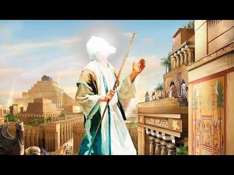 Друг Аллаха. История