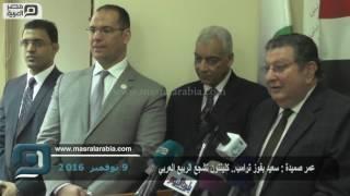 مصر العربية | عمر صميدة : سعيد بفوز ترامب.. كلينتون تشجع الربيع العربي