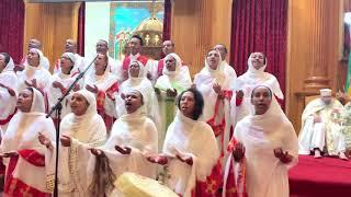 Haimanot Abew Mezmeran 2019 Tensae Mezmur