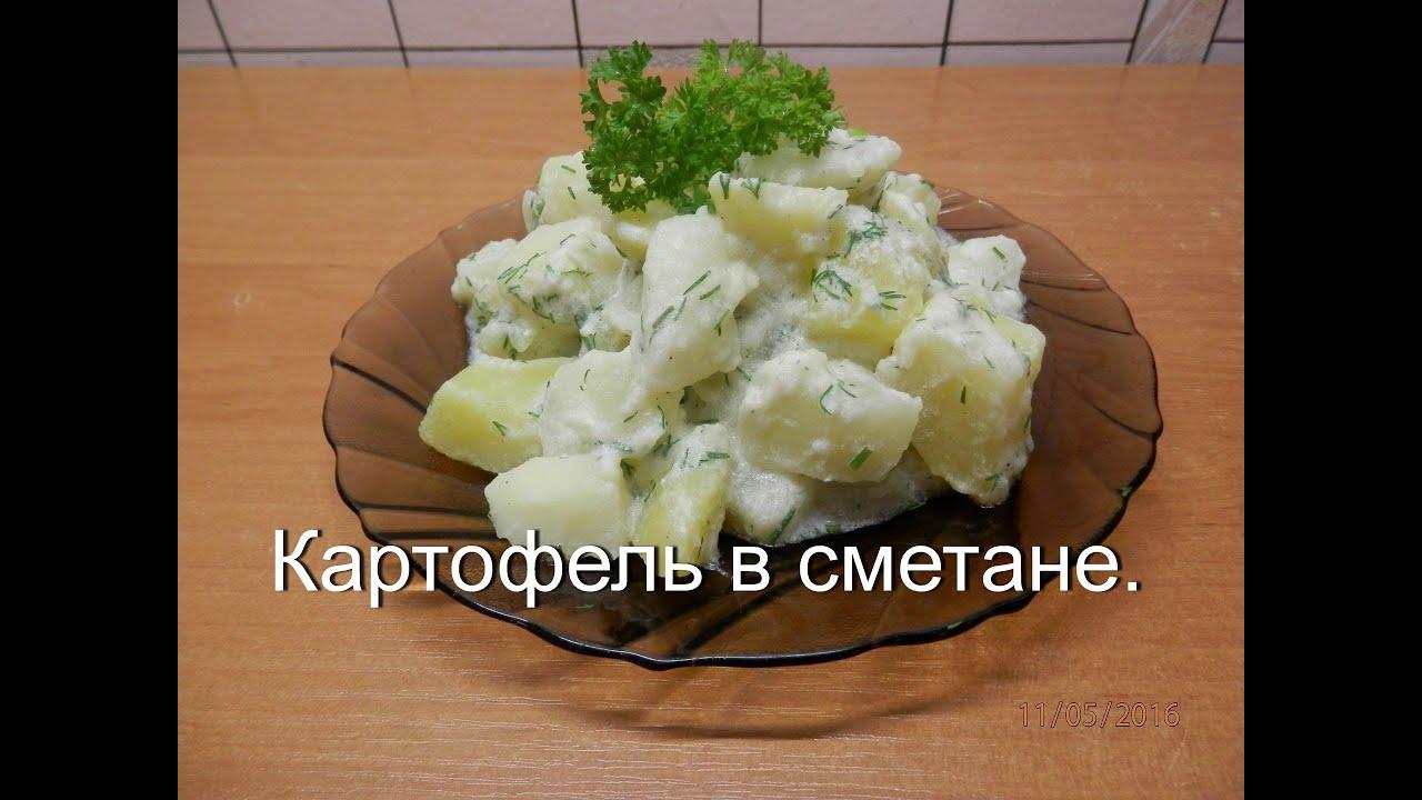 Картошка Тушеная в Сметане|Рецепты из Картофеля|картошка с мясом в мультиварке со сметаной