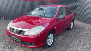 Мини обзор.  Renault Symbol.  2008.