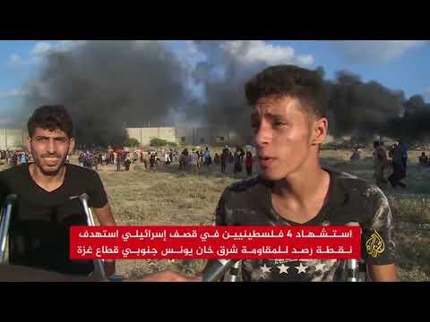 تصعيد إسرائيلي يخلف شهداء وجرحى بغزة  - نشر قبل 10 ساعة