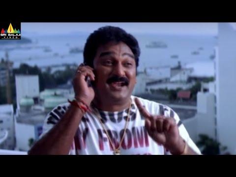 Krishna Bhagwan Comedy Scenes Back to Back | Vol 4 | Non Stop Telugu Comedy | Sri Balaji Video