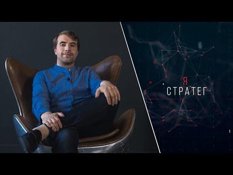 Андрей Длигач / Advanter Group / Интервью.