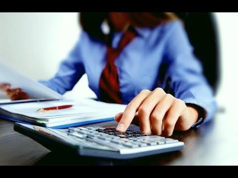 Работа главным бухгалтером