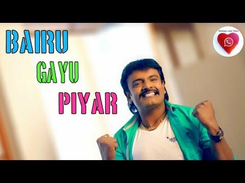 Bairu Gayu Piyar - New Gujarati Status   Rakesh Barot