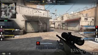 Игра по логике !!! Counter-Strike: Global Offensive