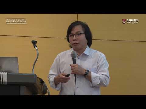 [고려대학교 Korea University]  WFC2017_Van Thinh Nguyen / Seoul National University