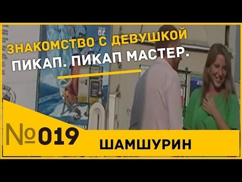 сайт знакомства в москве для секса зрелых