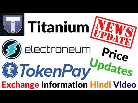 News And Updates Titanium Token Distribution Over TokenPay Electroneum New Exchange Listed Hindi/Urd