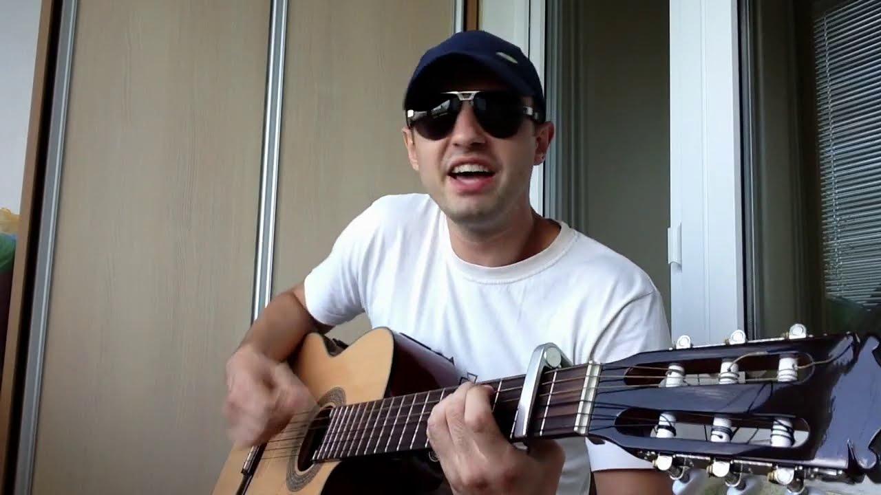 Люди-зомби - совсем не страшная песня под гитару !!!