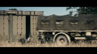 Моя Земля - Trailer