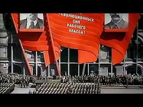 1941: Першотравень і німці на Червоній площі в Москві