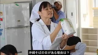 八重山農林高校が「沖縄そばの日」に向け実習