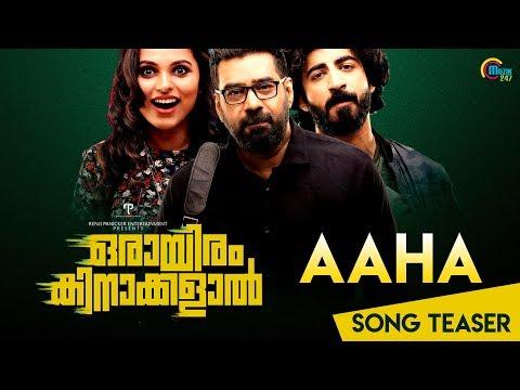 Orayiram Kinakkalal | Aaha Song Teaser | Biju Menon | M G Sreekumar | Sachin Warrier | Official