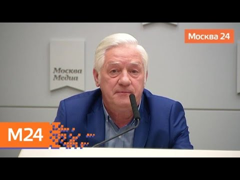 Как будет проходить электронное голосование на выборах в Мосгордуму - Москва 24