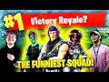 THE *FUNNIEST* FORTNITE SQUAD EVER!!! (Fortnite Battle Royale Funny Moments)
