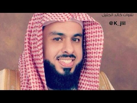 إذاعة الشيخ خالد الجليل