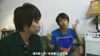 西島隆弘 湘南夏恋物語 金子さやか 検索動画 27
