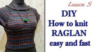 Как вязать реглан просто и быстро МК 5/ DIY Knit Reglan - How to knitting sweater