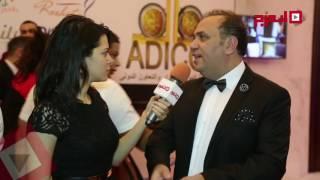 اتفرج| تكريم صفاء أبو السعود في حفل المنظمة العربية للحوار