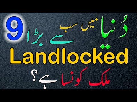 Amazing Facts About Landlocked Countries:Question No 9