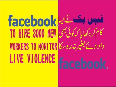 Facebook To Hire 3000 New Workers To Monitor Live Violence 2017 | (Urdu/Hindi) Youtube