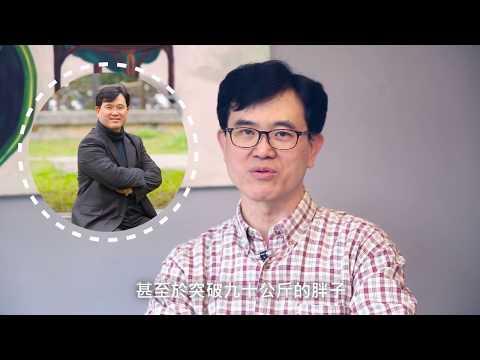 6個月甩肉近20公斤,三年不復胖 ─ 宋晏仁醫師的211全平衡瘦身法