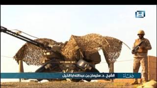 دعاء.. الشيخ: د. سليمان بن عبدالله أبا الخيل