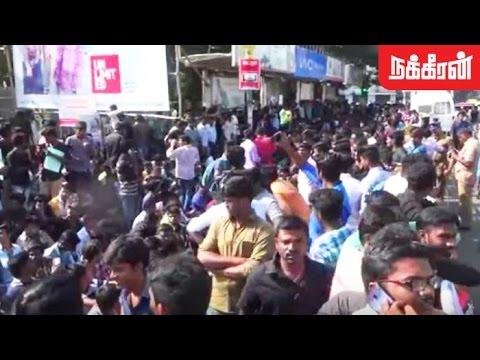 ஜல்லிக்கட்டு : வலுக்கும் போராட்டம்.! Madurai Students Protest against Jallikattu Ban