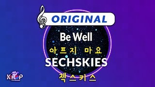 [KPOP MR 노래방] 아프지 마요  - 젝스키스  (Origin Ver.)ㆍBe Well - SECHSK…