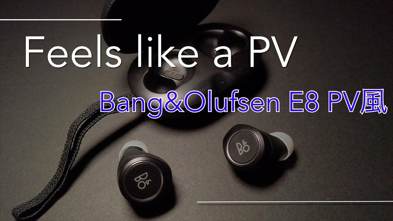 DJI Osmo Pocket Bang&Olufsen E8 (feels like a PV) Footage. オズモポケット<LEDライト>を使っただけのBang&Olufsen CM風動画