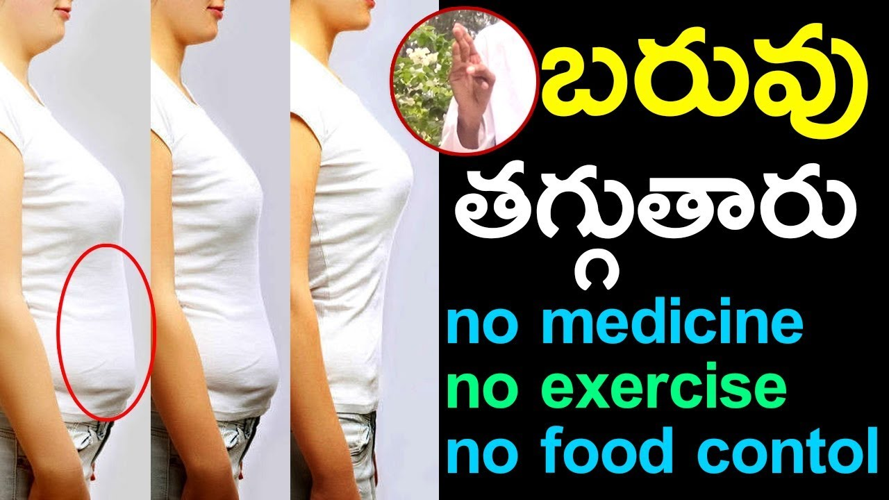 weight loss food tips in telugu