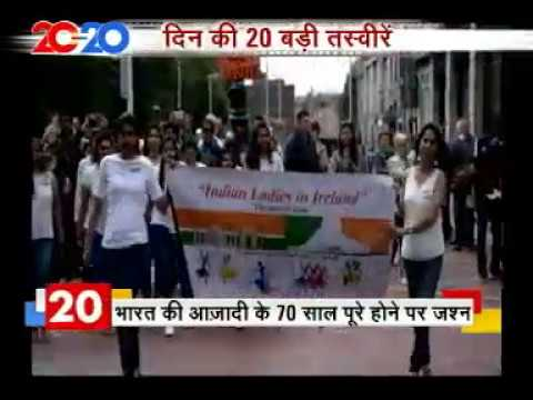 Media coverage of Indian ladies in Ireland FB group's Flash Mob