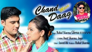Chand Mein Bhi Dag || Rahul Sharma Ghana || New Haryanvi Song 2018 || Sonotek