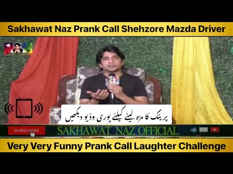 Sakhawat Naz Prank Call Shehzore Mazda Driver | Laughter Challenge |