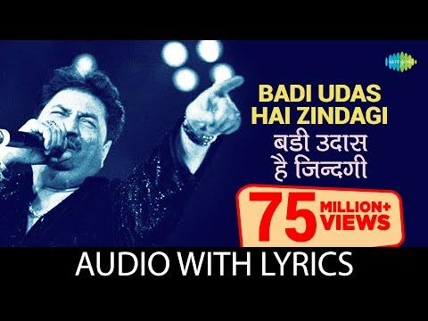 """Badi Udas Hai Zindagi"" With Lyrics| ""बड़ी उदास है ज़िन्दगी"" गाने के बोल | Kasoor | Aftab | Liza"