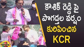 CM KCR Praises TRS Leader Kaushik Reddy | Telangana Politics | Huzurabad | TS News | Mango News