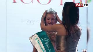 12-летнюю красавицу из Читы наградят в Париже