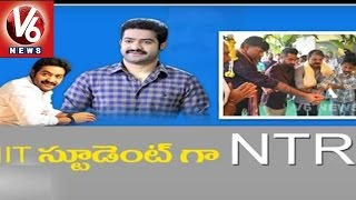 Jr NTR As IIT Student In Upcoming Film Janatha Garrage | Tollywood Gossips | V6 News