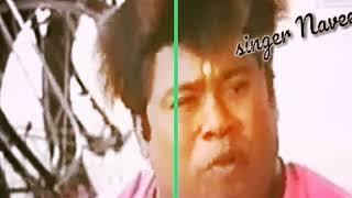 Tamil comedy mash up 2| Million Entertainment