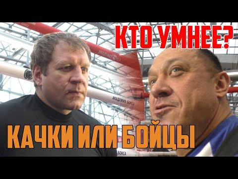 Кокляев – Емельяненко.