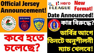 ATK Mohun Bagan Official Jersey Announcement! ❤️ S.C. East Bengal 3 Practice Matches! 🔥