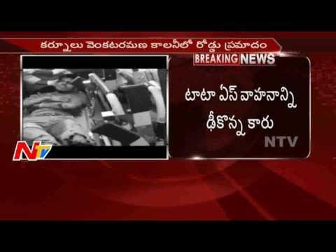 Car Hits Tata Ace Auto || 3 Passed Away || Kurnool || NTV