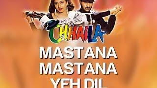 Mastana Mastana Yeh Dil - Chhaila | Pradhu Dheva & Nagma | Kumar Sanu & Alka Yagnik | Illayaraja