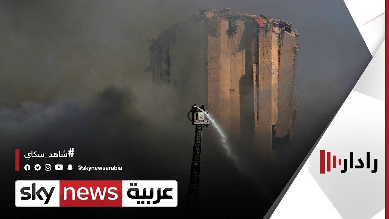 اتهامات للمسؤولين بحماية المتورطين بالإهمال بالانفجار | #رادار  - نشر قبل 2 ساعة