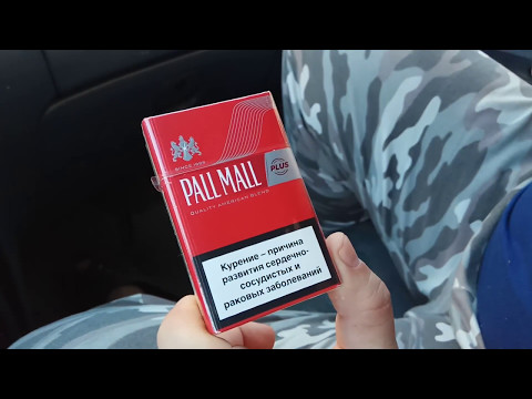 Обзор на PALL MALL Red