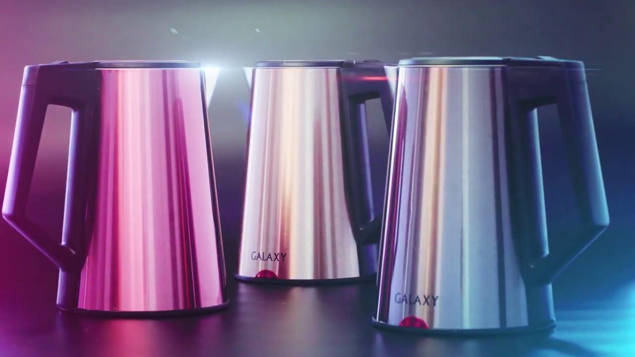 Чайник электрический GALAXY GL-0320 с тройным корпусом